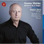 CD/パーヴォ・ヤルヴィ(指揮)NHK交響楽団/マーラー:交響曲第6番「悲劇的」 (ハイブリッドCD) (ライナーノーツ)