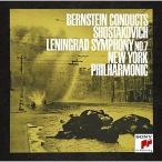 CD/レナード・バーンスタイン/ショスタコーヴィチ:交響曲 第7番「レニングラード」 (ライナーノーツ) (期間生産限定盤)