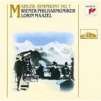 CD/ロリン・マゼール/マーラー:交響曲第7番「夜の歌」