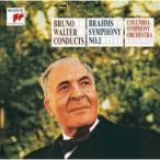 CD/ブルーノ・ワルター/ブラームス:交響曲第1番&序曲集 (Blu-specCD2)