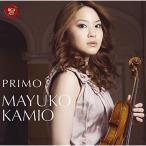 CD/������ͳ��/�ץ�� PRIMO (Blu-specCD2)