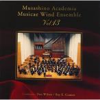 CD/武蔵野音楽大学ウィンドアンサンブル/武蔵野音楽大学ウィンドアンサンブル Vol.13