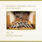 CD/武蔵野音楽大学ウィンドアンサンブル/武蔵野音楽大学ウィンドアンサンブル Vol.14