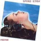 CD/スパイロ・ジャイラ/フリータイム (解説付) (期間生産限定スペシャルプライス盤)