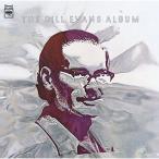 CD/ビル・エヴァンス/ザ・ビル・エヴァンス・アルバム +3 (解説付) (期間生産限定スペシャルプライス盤)