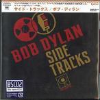 CD/ボブ・ディラン/サイド・トラックス (Blu-specCD2) (解説歌詞対訳付/紙ジャケット) (完全生産限定盤)