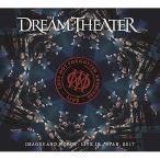 CD/ドリーム・シアター/ザ・ロスト・ノット・フォゴトゥン・アーカイヴズ:イメージズ・アンド・ワーズ〜ライヴ・イン・ジャパン 2 (Blu-specCD2) (限定盤)