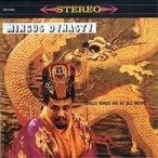 CD/チャールズ・ミンガス/ミンガス・ダイナスティ +1 (解説付) (期間生産限定スペシャルプライス盤)
