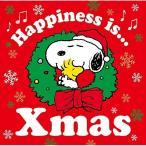 CD/オムニバス/ハピネス・イズ... クリスマス