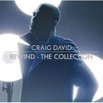 CD/クレイグ・デイヴィッド/リワインド:ベスト・オブ・クレイグ・デイヴィッド (解説歌詞対訳付)