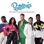 CD/ペンタトニックス/PTX 日本デビュー5周年記念 グレイテスト・ヒッツ (解説歌詞対訳付) (通常盤)