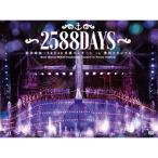 DVD/SKE48/松井玲奈・SKE48卒業コンサートin豊田スタジアム〜2588DAYS〜