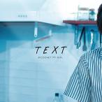 CD/リコチェットマイガール/TEXT (歌詞付)
