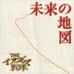 CD/THE���ʥ�������/̤����Ͽ�