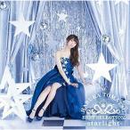 CD/戸松遥/戸松遥 BEST SELECTION -starlight- (通常盤)