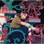 CD/夏川椎菜/パレイド (通常盤)
