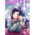 CD/LIP×LIP(勇次郎・愛蔵/CV:内山昂輝・島崎信長)/どっちのkissか、選べよ。 (CD+DVD) (初回生産限定盤/Type YUJIRO)