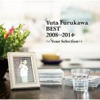 ショッピングSelection ★CD/古川雄大/Yuta Furukawa BEST 2008-2014 〜Your Selection〜