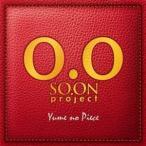 CD/SO.ON project/卒業アルバム2014 〜夢のPiece〜 (CD+DVD)