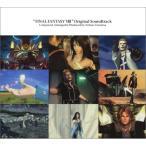 ショッピングFINAL CD/ゲーム・ミュージック/FINAL FANTASY  VIII ORIGINAL SOUNDTRACK