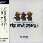 CD/ザ・スター・オニオンス/THE STAR ONIONS FINAL FANTASY XI-Music from The Other Side of Vana'diel