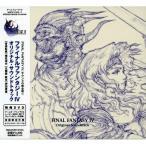 CD/ゲーム・ミュージック/ファイナルファンタジーIV オリジナル・サウンドトラック (2CD+DVD)