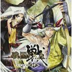 CD/ドラマCD/戦国IXA ドラマCD -絆-