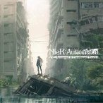 CD/�����ࡦ�ߥ塼���å�/NieR:Automata Arranged & Unreleased Tracks