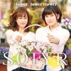 ★CD/S-QTY:R/Flower Flower Flower/チャンスの神様(2nd Chance Ver.)