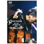 """DVD/玉置浩二/WE CAN BELIEVE IN OUR""""JUNK LAND"""""""