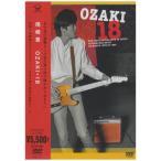 DVD/尾崎豊/OZAKI・18