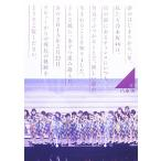 DVD/乃木坂46/乃木坂46 1ST YEAR BIRTHDAY LIVE 2013.2.22 MAKUHARI MESSE (ダイジェスト版)