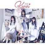 CD/日向坂46/キュン (CD+Blu-ray) (TYPE-A)
