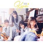 CD/日向坂46/キュン (CD+Blu-ray) (TYPE-C)