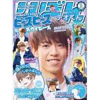 CD/スカイピース/ピースピース (CD+DVD) (完全生産限定テオくん盤)