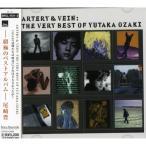 CD/尾崎豊/ARTERY&VEIN:THE VERY BEST OF YUTAKA OZAKI画像