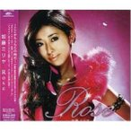 CD/加藤ミリヤ/Rose