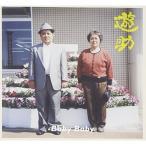 CD/遊助/Baby Baby (通常盤)