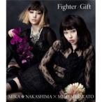 CD/中島美嘉×加藤ミリヤ/Fighter/Gift (通常盤)