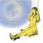 CD/miwa/夜空。 feat.ハジ→/ストレスフリー (通常盤)