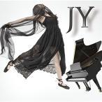 CD/JY/最後のサヨナラ (通常盤)
