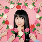 CD/miwa/Princess (通常盤)