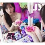 CD/JY/好きな人がいること (CD+DVD) (完全生産限定盤)