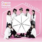 CD/Goose house/HEPTAGON (CD+DVD) (初回生産限定盤)