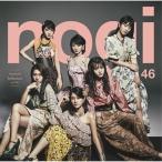 CD/乃木坂46/インフルエンサー (CD+DVD) (TYPE-D)