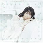 CD/ǵ�ں�46/����ƻ�ϱ��ꤷ�����ʤ� (CD+Blu-ray) (TYPE-A)