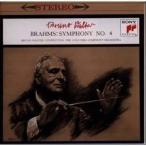 CD/ブルーノ・ワルター/ブラームス:交響曲第4番ホ短調作品98