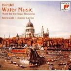 CD/ターフェルムジーク・バロック管弦楽団/ヘンデル:水上の音楽/王宮の花火の音楽