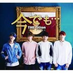 CD/THE 5tion/今でも…