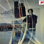SACD/レナード・バーンスタイン/マーラー:交響曲第1番「巨人」